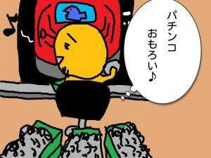 ダンゴ スロット2