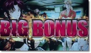 blacklagoon bonus