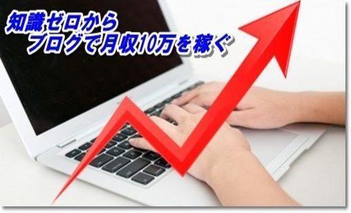 netbusiness-mailmagazine