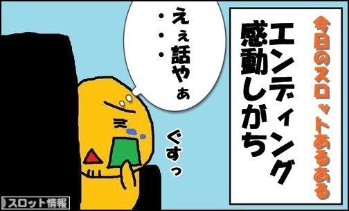 slot-aruaru11
