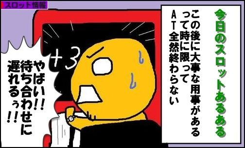 slot-aruaru5