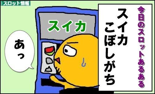 slot-aruaru7