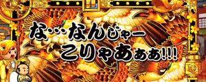 yoshimune3 takagara