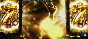 lupin-hero 7tenpai-challenge