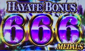 lyricalnanoha hayate-bonus