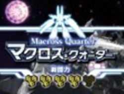 macross2 macross-quarter