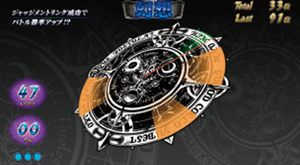 shadowhearts2 judgement-ring
