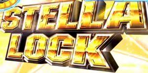 skygirls2 stella-lock