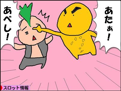 「ダンゴの拳」第7話