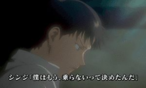 evangelion10 episode-ha