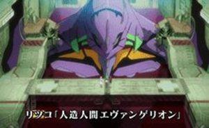 evangelion10 episode-jo