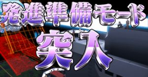 evangelion10 jitan