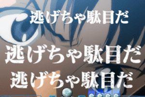evangelion10 sinji-kattou
