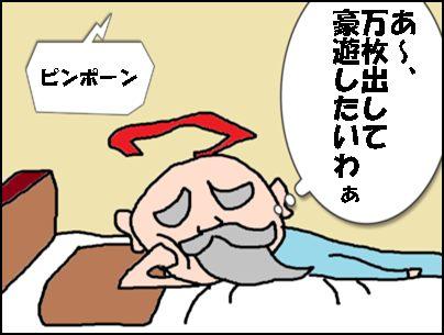 surogami-osusume1