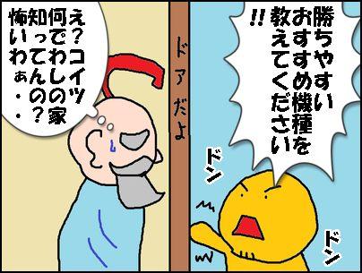surogami-osusume2