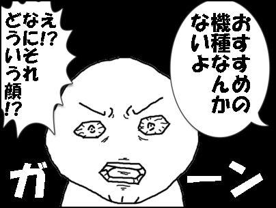 surogami-osusume3