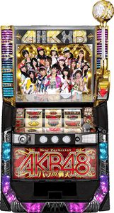 AKB48 バラの儀式 筐体
