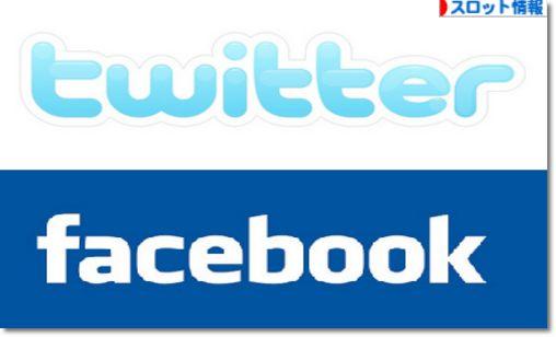 イチカツ! Twitter Facebook