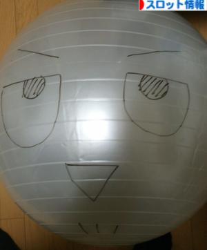 バランスボール ダンゴ