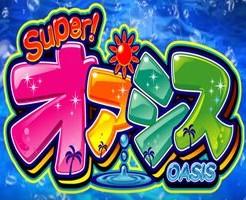 superoasis-thum