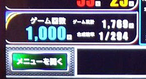 沖ドキ 1000G