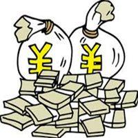 スロット 軍資金
