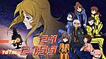 宇宙戦艦ヤマト2199 女性集合