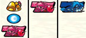 忍魂3 ピンクREG