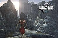 悪魔城ドラキュラ4 山岳の要塞