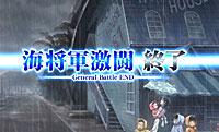 聖闘士星矢4 ヨットハウス+雨