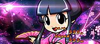 政宗2 姫