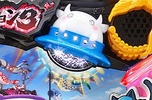 戦国コレクション3 UFOランプ