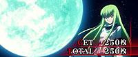 コードギアスR2 Aタイプ C.C.月背景