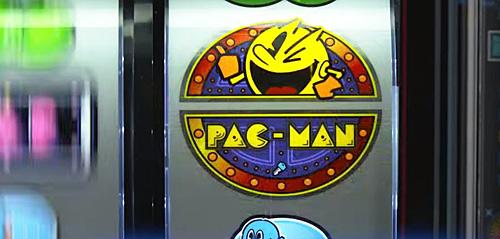 パックマン 逆押し