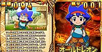 クレア3 銅カード