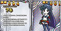 クレア3 銀カード