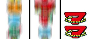 スーパープラネットSP ボーナス最速揃え